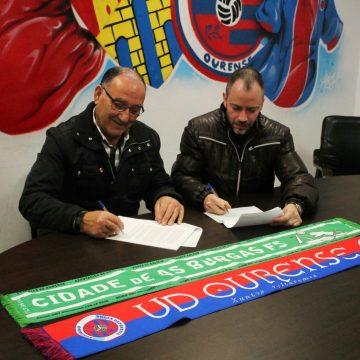 Nace o Ourense Cidade de Fútbol