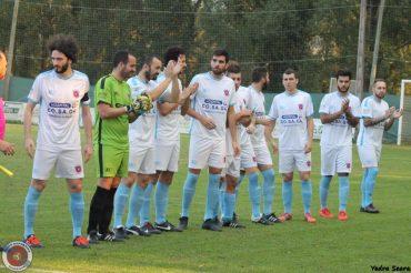 Ribeiro FC – UD Ourense: A conquista de San Cristovo para prolongar a racha
